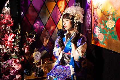 チャイナ+和服
